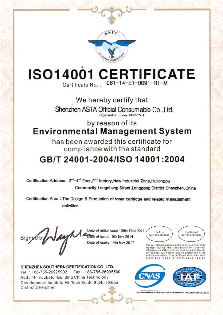 ISO14001_web