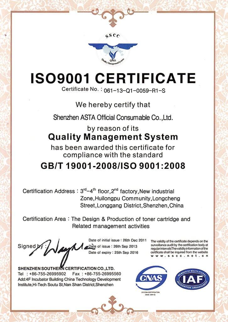 ISO9001_web