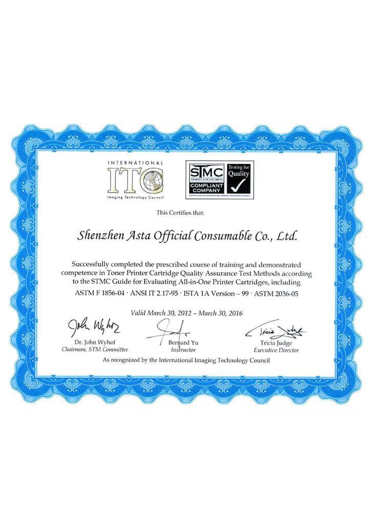 stmc_certification_web