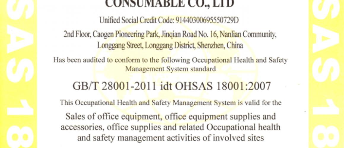 OHSAS-18001 2007-1