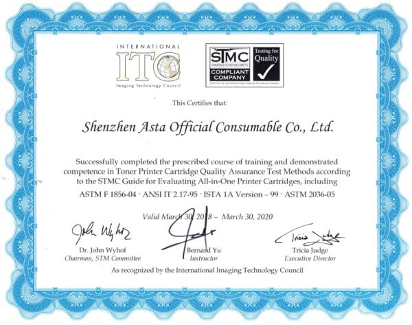 STMC(ASTA)20180330-20200330